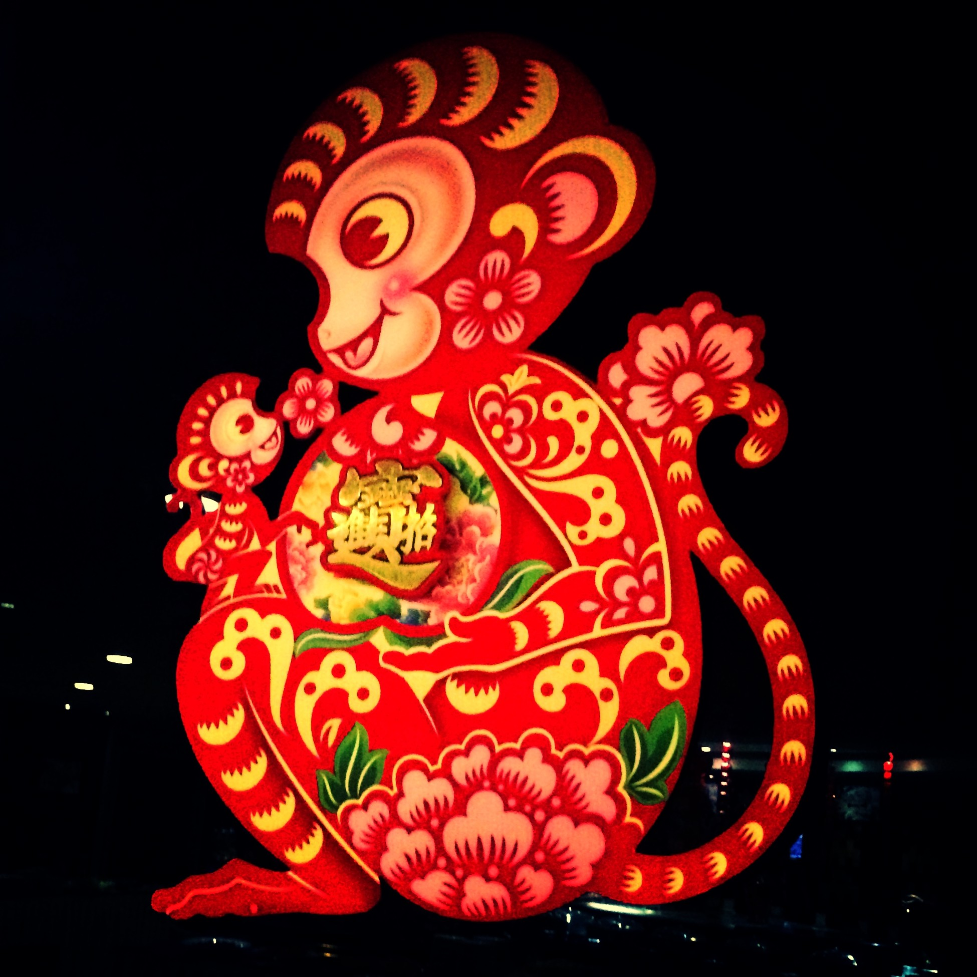 Red Fire Monkey - Vancouver Chinese New Year 2016